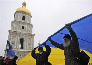 Open Democracy: Украина. Кризис самоидентификации