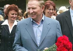 Леонид Кучма стал почетным профессором