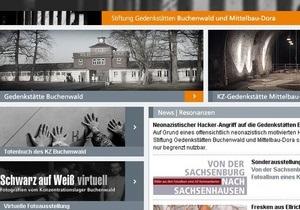 Хакеры взломали сайт Бухенвальда