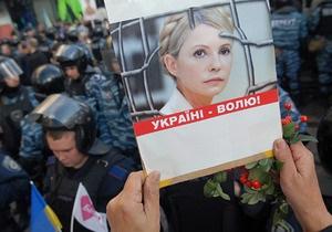 Адвокат Тимошенко рассказал, на чем будет построена апелляция