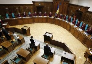 КС разрешил использовать в судах русский и другие языки нацменьшинств