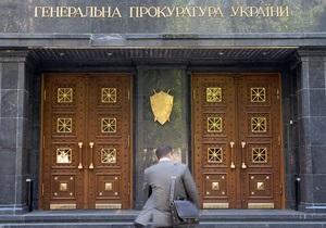 В ГПУ подтвердили информацию СМИ об увольнении заместителя генпрокурора