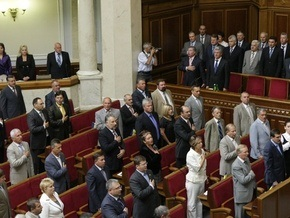Ъ: Люди Костенко покинули состав коалиции