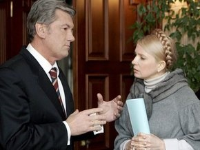 Ющенко поддержал принятие Кабмином антикризисных мер в обход парламента