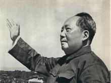 В Китае выставлен на продажу самолет Мао Цзэдуна