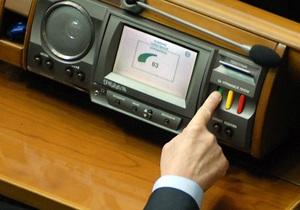 Языковой вопрос: кто голосовал за законопроект Колесниченко-Кивалова