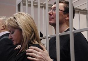 Ирина Луценко: Заказчиком дела против моего мужа является  семья  Януковича