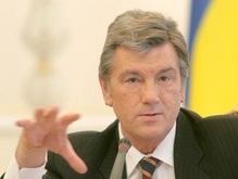 Ющенко призвал уволить министров, которые не работают одним голосом