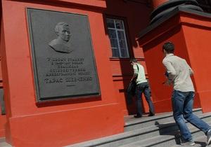 Абитуриенты подали в украинские вузы более полутора миллионов заявлений