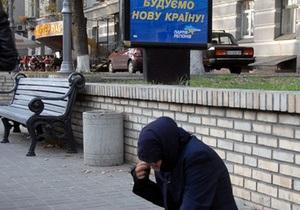Опрос: Украинцы считают, что сейчас в Украине время мафии, политиканов и нищих