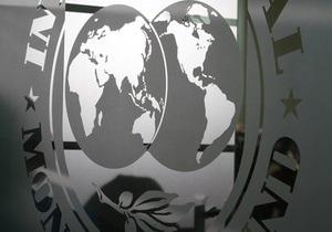 СМИ: Визит главы Минфина в вашингтонскую штаб-квартиру МВФ не увенчался успехом