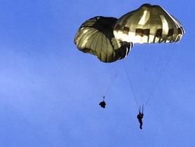 В Пермском крае РФ разбились парашютисты
