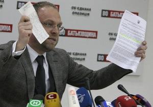 В ГПУ ответили Власенко: В Украине с ноября не возбуждают уголовных дел