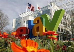 eBay намерен приобрести мобильную платежную систему за $240 миллионов