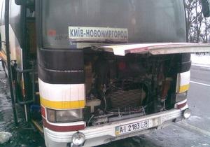 Под Киевом загорелся автобус с 33 пассажирами