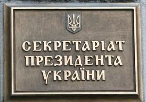 В Секретариате Ющенко назвали главную угрозу для энергобезопасности Украины