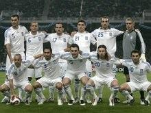 Евро-2008: Чемпионы окончательно определились