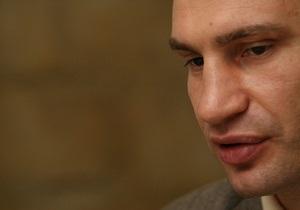 Кличко заявил, что намерен баллотироваться на должность главы КГГА на следующих выборах