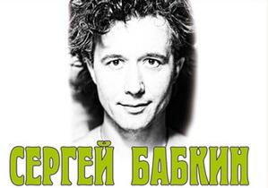 Сергей Бабкин и Pianoboy отыграют концерт  в Киеве