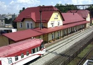 В этом году в Украине намерены отремонтировать 167 вокзалов