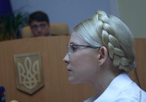Генпрокуратура обвинила Тимошенко во лжи