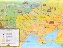 Взгляд: Украина переписывает историю