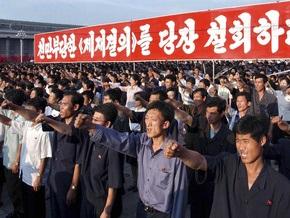 Власти КНДР объявили новую кампанию по мобилизации населения