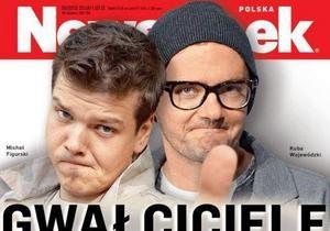 Польская радиостанция еще не определилась, увольнять или нет скандальных ведущих