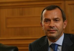 Клюев спрогнозировал дефицит госбюджета-2010