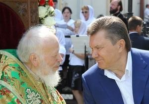 WikiLeaks: В Московском патриархате жалеют, что поддерживали Януковича