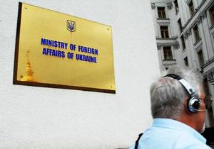 МИД Украины: Дело о покушении на Путина является вопросом техническим, а не политическим