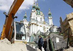 Киевские власти намерены снести еще несколько зданий на Андреевском спуске