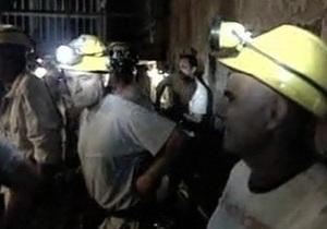 В Италии 40 горняков угрожают взорвать себя вместе с шахтой