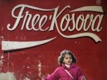 Сегодня Косово начинает жить по собственным законам
