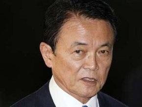 Премьер Японии объявил о роспуске парламента