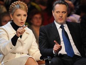 Тимошенко: Фирташ должен дискутировать со следователем, а не в прямом эфире