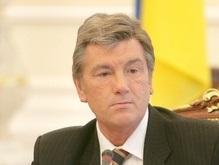 Ющенко подписал закон о ликвидации Тендерной палаты
