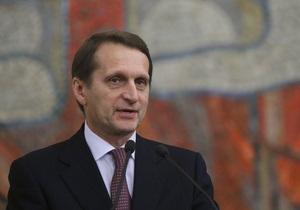 Спикер Госдумы РФ заявил о вступлении в Единую Россию