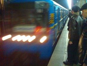 Китайцы выделяют почти 17 млрд гривен кредита на метро в Днепропетровске