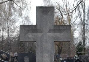 Рада поддержала идею Колесниченко о создании кладбища для ветеранов ВОВ и военных