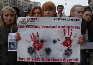 Фотогалерея: Человек собаке друг! Киевский марш против убийств бездомных животных