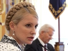 Тимошенко: Единый центр не имеет право существовать
