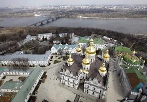 Новости Киева: В Киеве появится сквер имени Василия Стуса