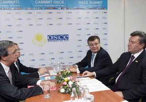 Янукович: Мы начинаем готовить людей и структуры для председательствования в ОБСЕ