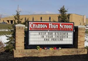 Еще один из раненых при стрельбе в Огайо школьников скончался
