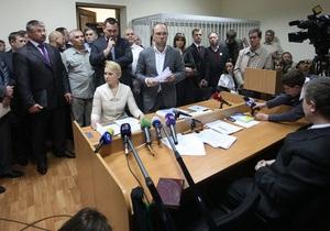 Мало места: суд удовлетворил ходатайство Тимошенко