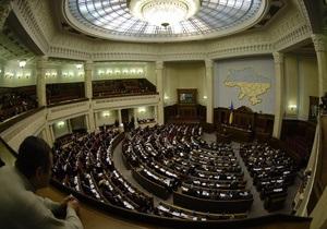 Парламент ратифицировал получение Украиной еще двух крупных кредитов