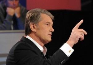 Ющенко считает заявление Путина унижением  собрата по окопу