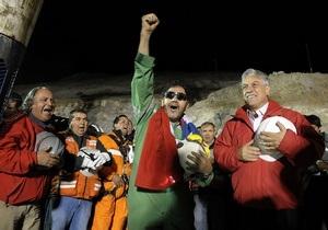 Фотогалерея: Viva la Vida! 33 чилийских шахтера спасены из семидесятидневного подземного плена
