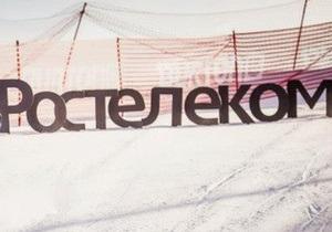Ростелеком - Ротенберг - крупнейшим миноритарием телеком-гиганта стал приятель Путина